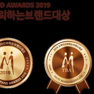 顧客が信頼できる病院大賞~Trust Brand Awards 2019~の記事に添付されている画像