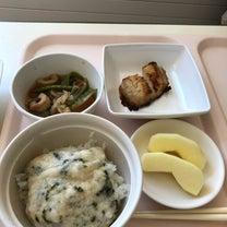 入院3日目の昼食の記事に添付されている画像