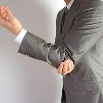 「肘」と感情の関係の記事に添付されている画像