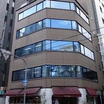 大阪 貸店舗 貸事務所 居抜き 不動産 情報 ~本町、公園前のオフィスビル。ワンの記事に添付されている画像
