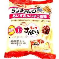 【山崎製パン】あいすまんじゅう感100%☆ランチパック(あいすまんじゅう風味)の記事に添付されている画像