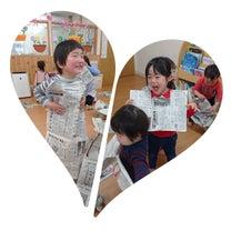 新聞ビリビリ〜の記事に添付されている画像