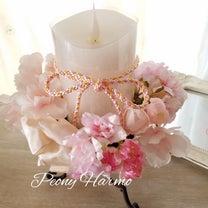 桜が咲きだしましたね!の記事に添付されている画像
