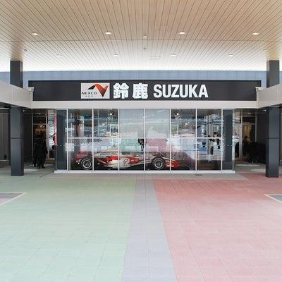 ★PIT SUZUKA  内覧会の様子の記事に添付されている画像