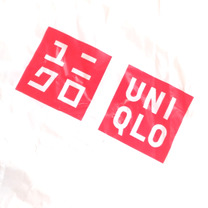 UNIQLOオンライン完売商品をワゴンでゲット!の記事に添付されている画像