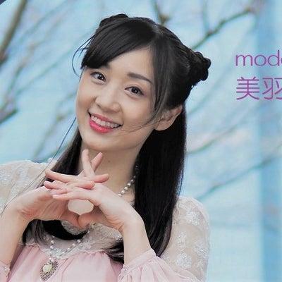 全東京写真連盟 美羽希。さん(臨海副都心・新人モデル撮影会)2019の記事に添付されている画像