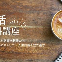 画像 【お知らせ】アメブロ更新終了→今後は公式ブログ・公式サイトへお願いします の記事より