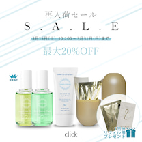 【韓国美容】大人気商品再入荷!!の記事に添付されている画像