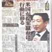 朝鮮大学 李柄輝氏が語る朝鮮の原則「米国が提案蹴れば行動に移る」