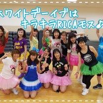 またまた☆電飾リトモス☆の記事に添付されている画像