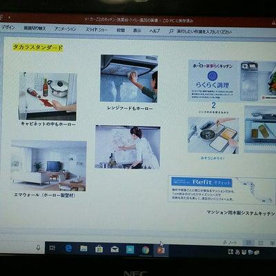 住宅設備機器などの「メーカーごとの特徴」!の記事に添付されている画像
