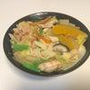 山梨の美味 Cookの画像