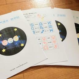 画像 宇宙の仕組みを、星を通して学び、仕事にするという生き方 の記事より