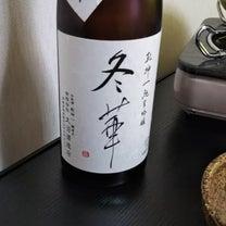 お薦めの日本酒の記事に添付されている画像