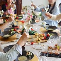 遊び心のある料理って * 3月後半 春の和モダンフレンチレッスン *おもてなし料の記事に添付されている画像