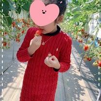 ♡White Day♡の記事に添付されている画像