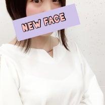 新人情報♡斎藤はすみ♡綺麗な顔立ちに透き通った瞳と愛らしい笑顔が魅力のセラピストの記事に添付されている画像