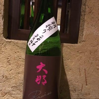 【入荷】大那 ラシーヌ 3月14日朝しぼりの記事に添付されている画像