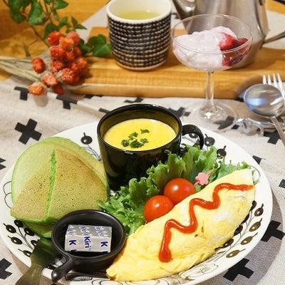 冷凍保存食材でカフェ風ワンプレートの記事に添付されている画像