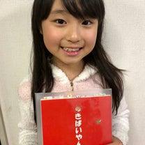 日本テレビ「家売るオンナの逆襲」最終話 出演情報!の記事に添付されている画像
