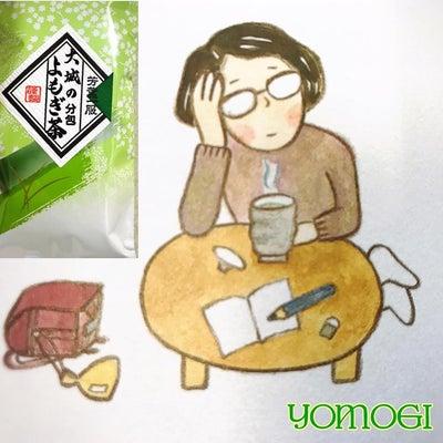◆③食べるだけじゃない!よもぎ生活 【香り】 大城築先生(よもぎ博士)監修の記事に添付されている画像