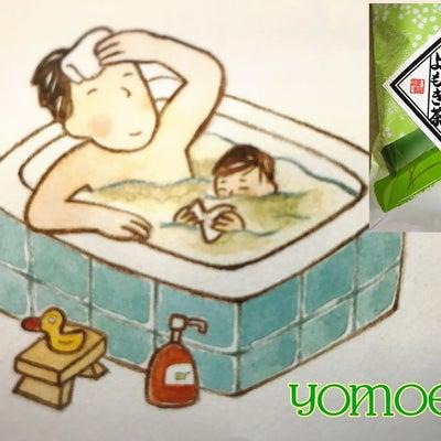 ◆④食べるだけじゃない!よもぎ生活 【入浴】 大城築先生(よもぎ博士)監修の記事に添付されている画像