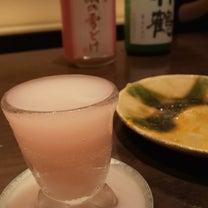 ピンク色の日本酒!の記事に添付されている画像