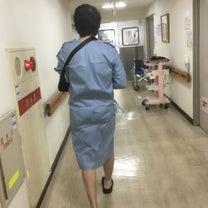 入院中の息子との他愛もない会話〜の記事に添付されている画像