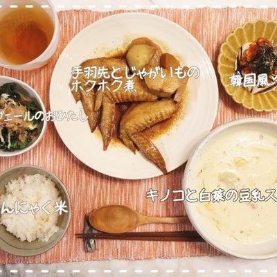 ダイエットに最適!こんにゃく米が美味しすぎて驚きの記事に添付されている画像