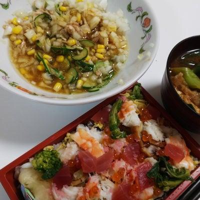 お寿司とホワイトデーと旅行の記事に添付されている画像