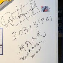 """""""【必見】史上最大の還元キャンペーン、LINEペイ""""の記事に添付されている画像"""