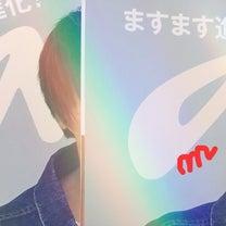 紫耀くん、夢芝居な御曹司ふたりを見かけました。の記事に添付されている画像