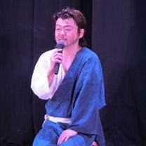 3/13 劇団炎舞昼/お芝居「男の純情」⑦の記事に添付されている画像