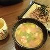 Masumiの食べ歩き散歩 その26の画像