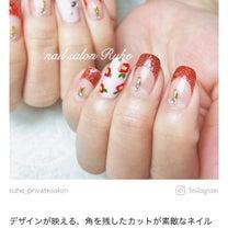 MERY掲載されました♡の記事に添付されている画像
