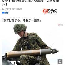 戦車の砲弾、射撃後の空薬莢はどう処理するの? 狭い砲塔、溜まる薬莢、しかも熱い!の記事に添付されている画像