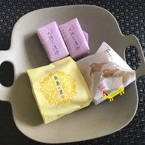 和菓子いろいろ♪の記事に添付されている画像