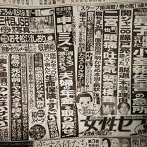 関ジャニ∞錦戸亮さん脱退に触れるな!ジャニーズ必死のマスコミ工作?の記事に添付されている画像