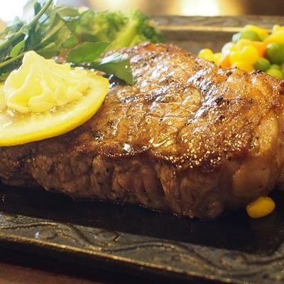 栃木市 「肉のふきあげ」もぉービックリ3連発の記事に添付されている画像