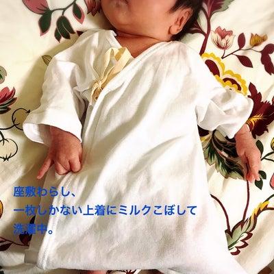 産後の体型の記事に添付されている画像
