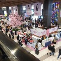 NAKAMA to MEETING in 仙台の記事に添付されている画像
