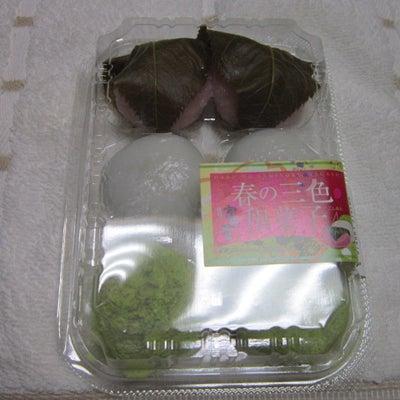 春の三色和菓子☆の記事に添付されている画像