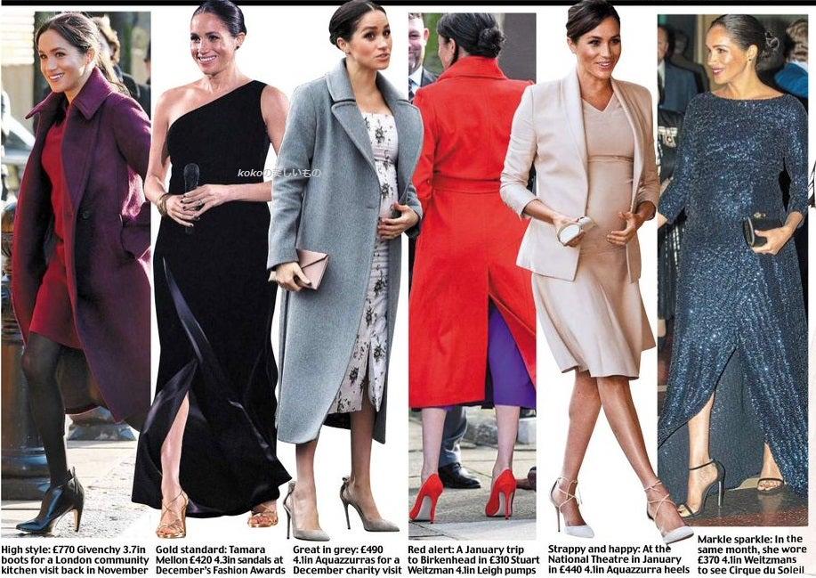 英国王室メーガン妃 メーガン妃妊娠ファッションまとめ メーガン妃ファッションまとめ