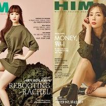 チェギョン HIMインスタ(아아 vs. 따아?)の記事に添付されている画像
