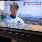 「はめるとコントロールが変わるグラブ」NHK番組の記事より