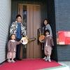 祝☆お引渡し in 松山市富久町の画像