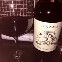 濃厚な料理がワインとの相性抜群のワインバー【セラヴィ】の記事に添付されている画像