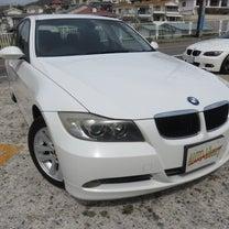 BMW E90 高価買取の記事に添付されている画像