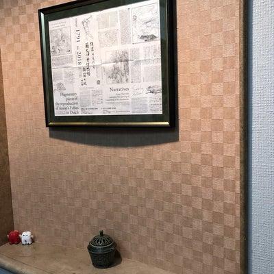 額を寝室→玄関に移動しましたの記事に添付されている画像