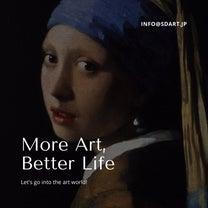 観察力やコミュニケーション力を高める美術鑑賞方法VTSの記事に添付されている画像